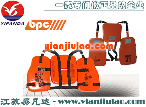 WVO-100三片式救生衣,BillyPugh WVO-50 Work Vest,平台吊笼专用救生衣