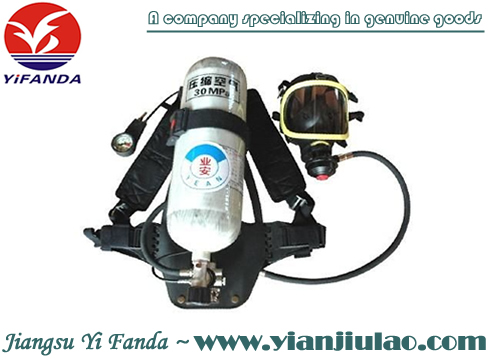 positive pressure Fireman Fire fighting Air Respirator for firefighter